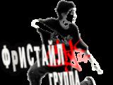 ФРИСТАЙЛ группа.Танцы в Ново-Переделкино/Солнцево.Танцы в г.Московский Школа танцев.