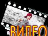 Видео с занятий.Танцы в Ново-Переделкино.Танцы в г.Московский/Московском