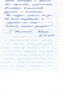 SCAN0121
