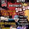 Танцевальная студия Хип-Хопа и Уличных Танцев»DRIVE»в Ново-Переделкино!!!!