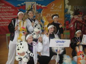 Sorevnovania_i_Moskva_033