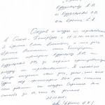 Отзыв мамы Еремич Анастасии