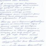 Отзыв мамы Ксении и Насти Павленко