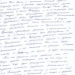 Отзыв мамы Мурашовой Виктории